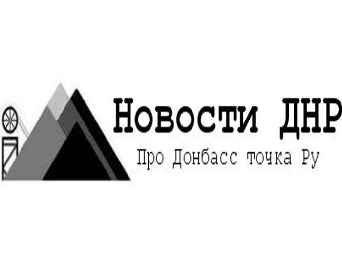 «Рост экономики» Украины – это барахтанье утопающего – экономист