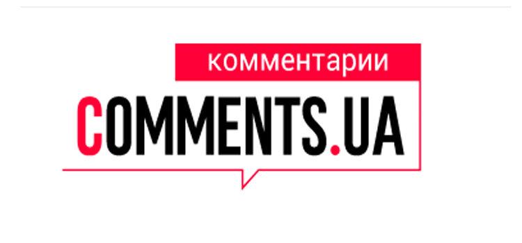 Выплаты пенсий в Украине: как коронакризис и смена руководства НБУ могут повлиять на пенсионную реформу