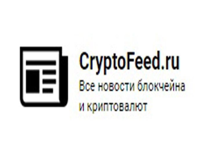 Главный экономист Украины Анатолий Пешко назвал биткоин мыльным пузырём, спасающим американский доллар