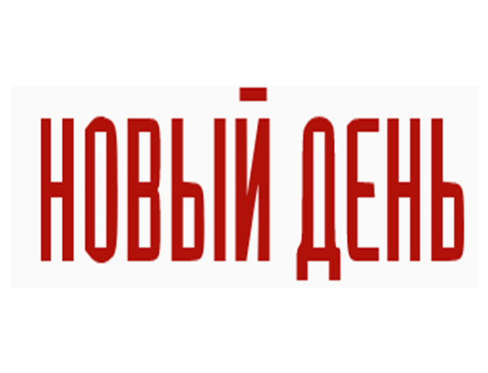 Украинская ГТС выйдет из строя без российского транзита газа