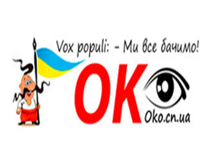 «Порохомор» в украинской экономике