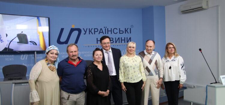 Открытое письмо к президенту Украины
