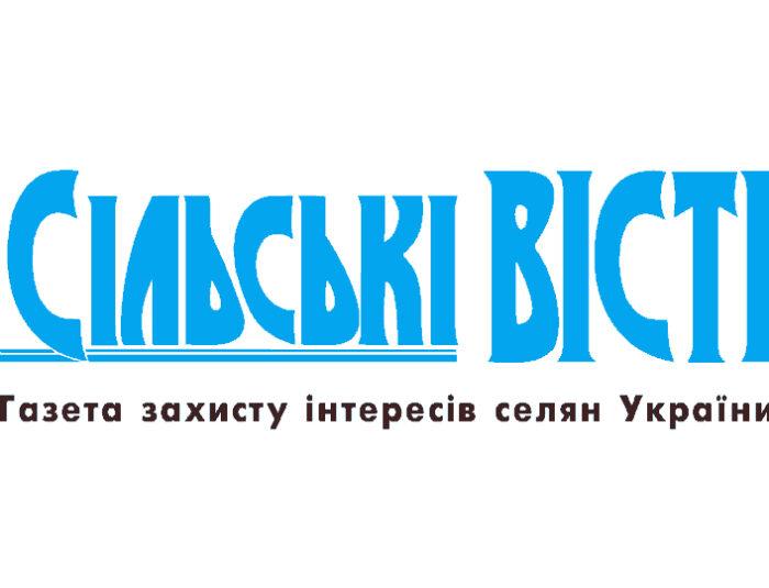 Відкритий лист  Президенту України В. О. Зеленському Голові Верховної Ради Д. О. Разумкову