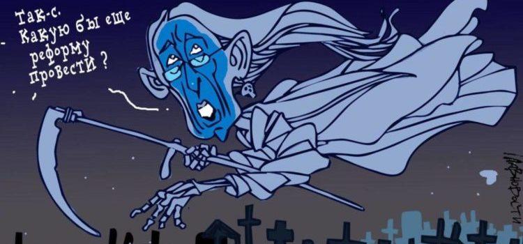 Медицинская реформа Украины – хаос и привидения. В Украине закрыли 800 больниц!