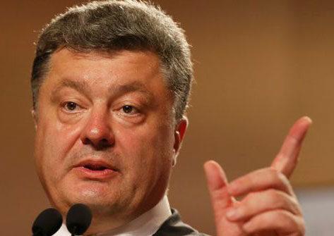 Открытое обращение к Президенту Украины Порошенко П. А.