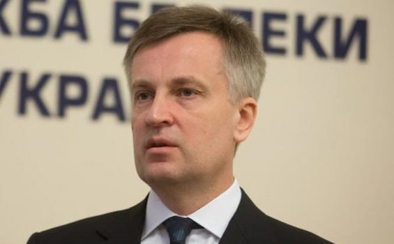 Appeal to the Head of the Security Service of Ukraine Nalivaychenko V.O.