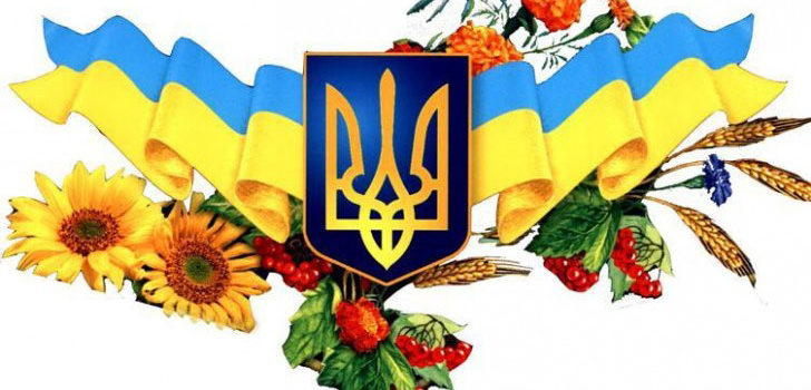 We must love and respect the Ukrainian language